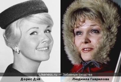 Дорис Дэй и Людмила Гаврилова