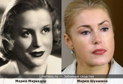 Мария Меркадер напомнила Марию Шукшину