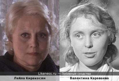 Лейла Киракосян и Валентина Караваева