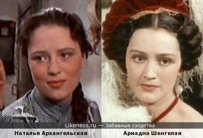 Наталья Архангельская напомнила Ариадну Шенгелая