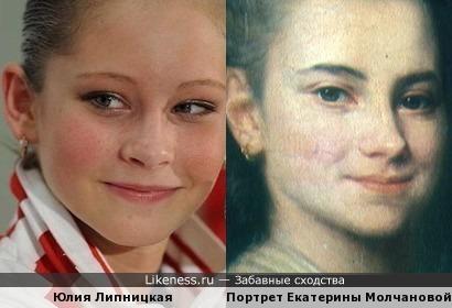 Юлия Липницкая напомнила Екатерину Молчанову (портрет кисти Д.Г. Левицкого)