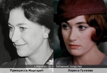 Принцесса Маргарет напомнила Ларису Гузееву