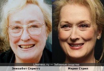 Элизабет Сприггс и Мерил Стрип