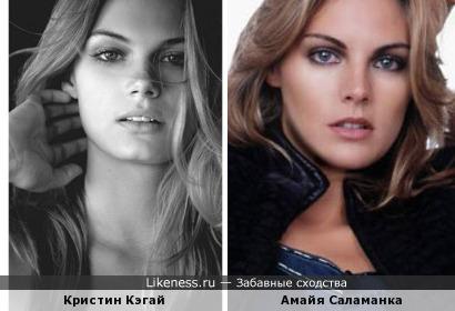 Кристин Кэгай и Амайя Саламанка (дубль 2)