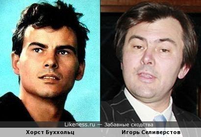 Хорст Буххольц напомнил Игоря Селиверстова