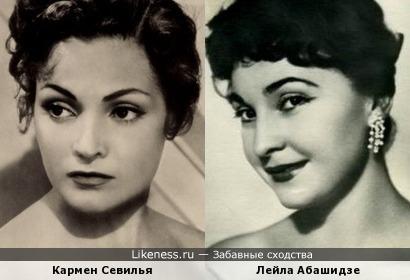 Кармен Севилья и Лейла Абашидзе