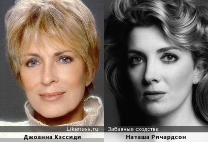 Джоанна Кэссиди и Наташа Ричардсон