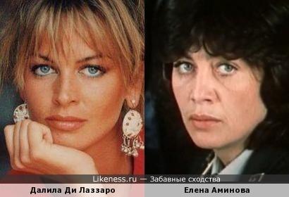 Далила Ди Лаззаро и Елена Аминова