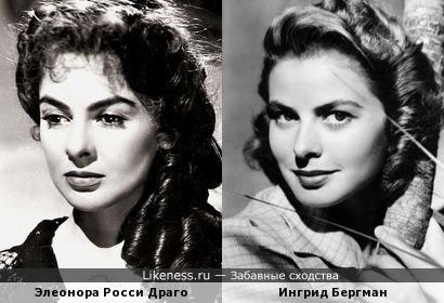 Элеонора Росси Драго и Ингрид Бергман