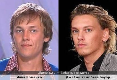 Илья Романко и Джейми Кэмпбелл Бауэр (дубль 1)