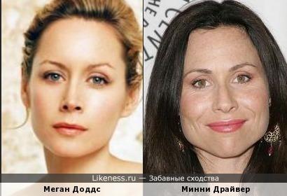 Меган Доддс и Минни Драйвер