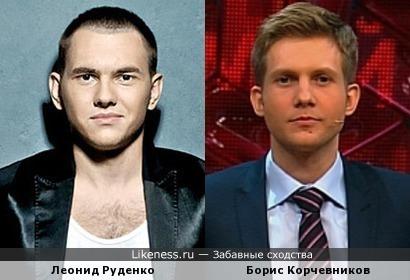Леонид Руденко и Борис Корчевников