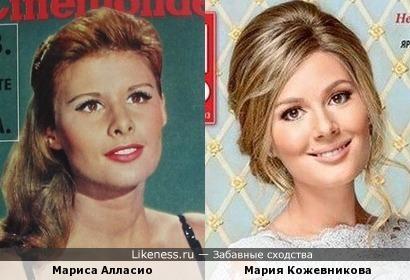 Мариса Алласио и Мария Кожевникова