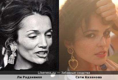Ли Радзивилл и Сати Казанова
