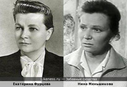 Екатерина Фурцева и Нина Меньшикова