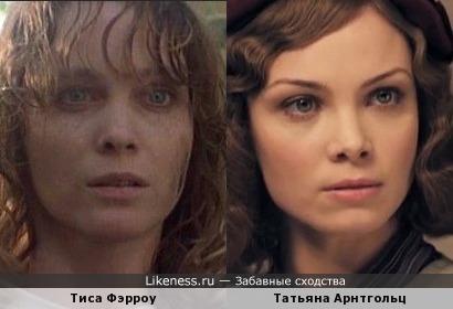 Тиса Фэрроу и Татьяна Арнтгольц