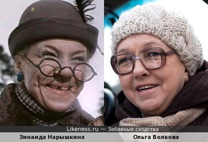 Зинаида Нарышкина и Ольга Волкова