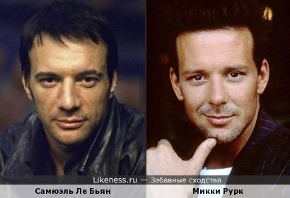 Самюэль Ле Бьян и Микки Рурк
