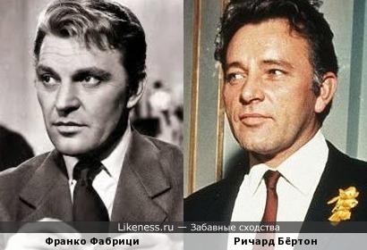Франко Фабрици и Ричард Бёртон
