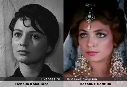 Невена Коканова и Наталья Лапина