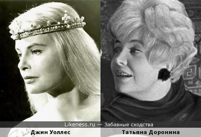 Джин Уоллес и Татьяна Доронина