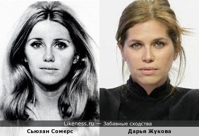Сьюзан Сомерс и Дарья Жукова