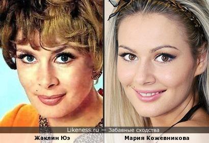 Жаклин Юэ и Мария Кожевникова