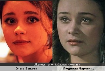 Ольга Быкова и Людмила Марченко (дубль 1)