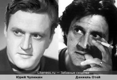 Юрий Чулюкин и Даниель Отей