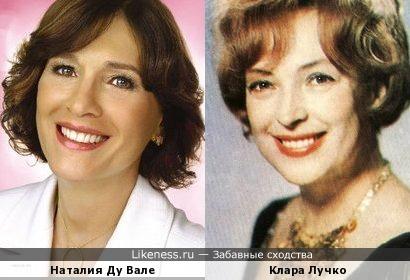 Наталия Ду Вале и Клара Лучко