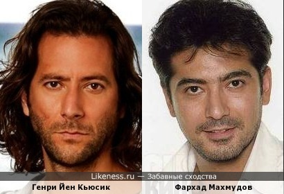 Генри Йен Кьюсик и Фархад Махмудов