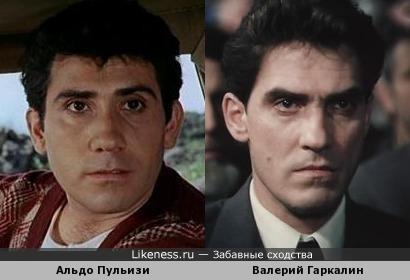 Альдо Пульизи и Валерий Гаркалин