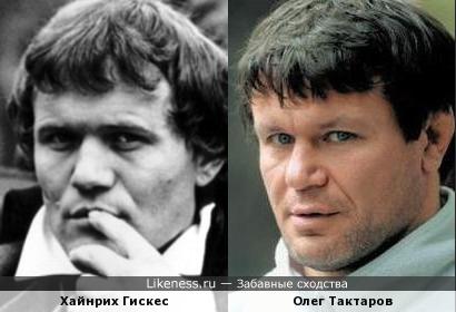 Хайнрих Гискес и Олег Тактаров
