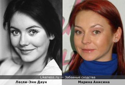 Лесли-Энн Даун и Марина Анисина