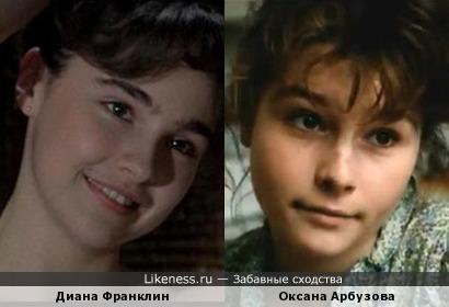 Диана Франклин и Оксана Арбузова (дубль 2)