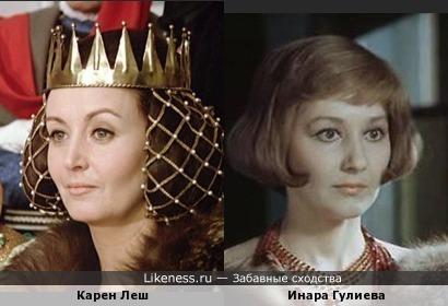Карен Леш и Инара Гулиева
