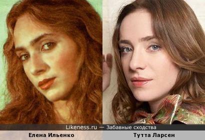 Елена Ильенко и Тутта Ларсен