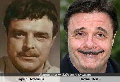Борис Петелин и Натан Лейн