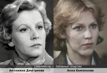 Антонина Дмитриева и Анна Каменкова
