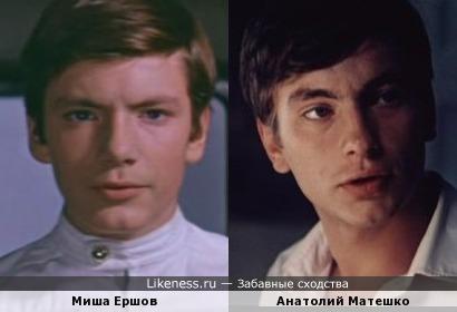 Миша Ершов и Анатолий Матешко