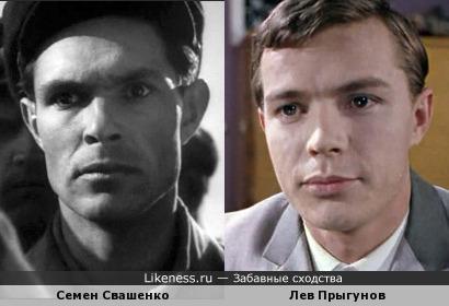 Семен Свашенко и Лев Прыгунов