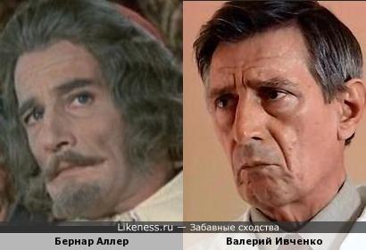 Бернар Аллер и Валерий Ивченко