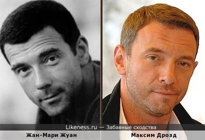 Жан-Мари Жуан и Максим Дрозд