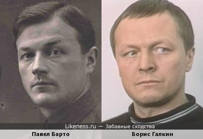 Павел Барто и Борис Галкин