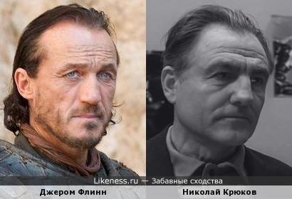 Джером Флинн и Николай Крюков