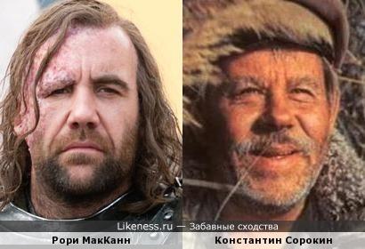 Рори МакКанн и Константин Сорокин
