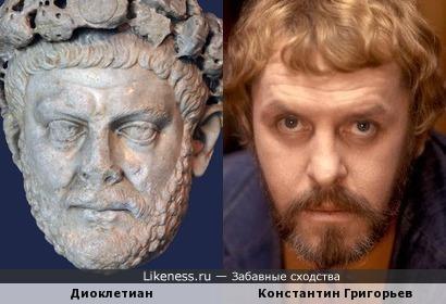 Диоклетиан и Константин Григорьев