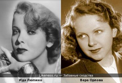 Ида Люпино и Вера Орлова