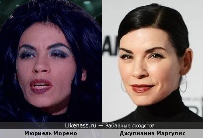 Мюриель Морено и Джулианна Маргулис