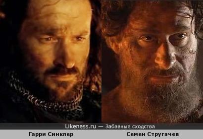 Гарри Синклер и Семен Стругачев